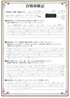 慶應義塾大学(環境情報)近畿大学(経営・経済・会計)北海学園大学(経営・経済)