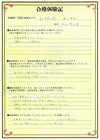 青山学院大学(理工学部)
