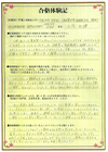 中央大学(文)津田塾大学(英語英文学科)東京女子大学(国際英語学科・国際社会学科)日本女子大学(文)