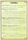青山学院大学(コミュニティ人間科)中央大学(商・経)法政大学(社会)東京女子大学(現代教養)日本女子大学(人間社会)