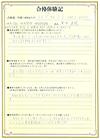 慶應義塾大学(法)中央大学(法・商・経済・総合政策・国際金融・国際情報)明治大学(法)明治学院(法)