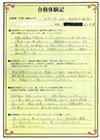 慶應義塾大学(法学部・文学部・経済学部・商学部・総合政策学部)