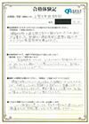 上智大学(経済学部)