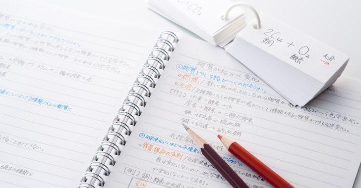 家庭教師に聞いた早稲田大学 化学対策(松本講師)