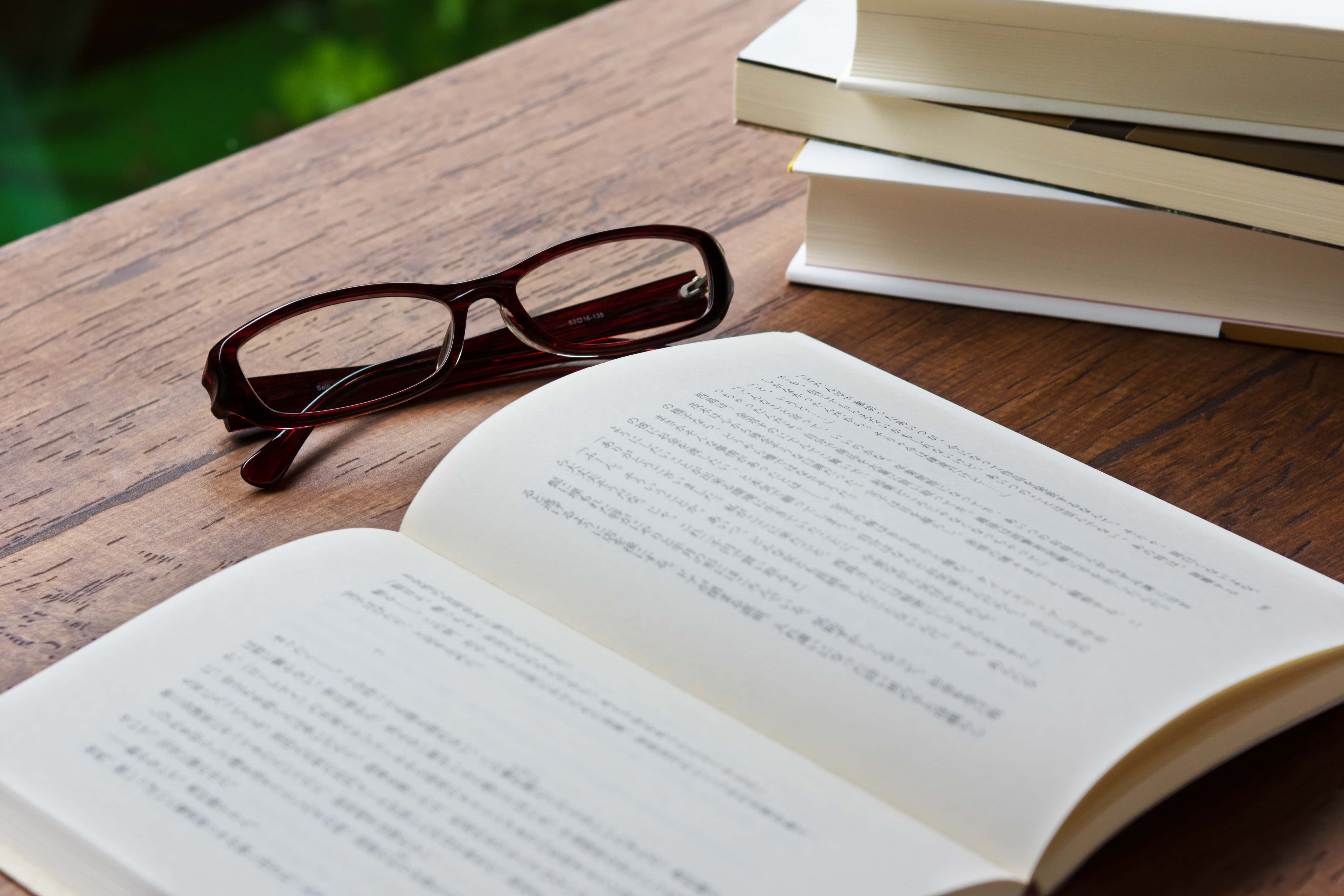 読解力と小説